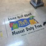Muscat Duty Free - Oman sitt svar på Strømstad
