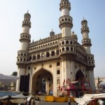 Charminar: mosque and monument