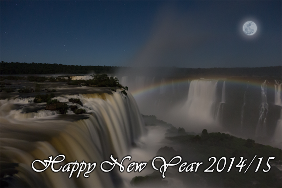 Rainbow in the moonlight: This year's greeting card is a photo of Foz do Iguaçu, late one night in December. It had never occurred to me that rainbows appear in moonlight as well as sunlight. This will remain with me as a memory of 2014.